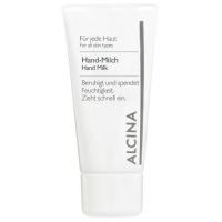 Уход за телом и лицом, крема, лосьоны, ампулы ALCINA молочко для защиты кожи рук серии В - 50 мл