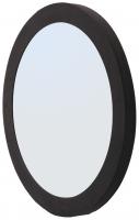 Парикмахерские аксессуары Зеркало заднего вида круглое диаметр 23.5см