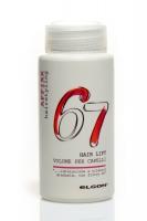 Элгон Affixx 67 Пудра для объема и фиксации волос 10гр