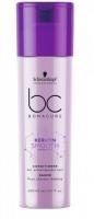 Кондиционеры и бальзамы для волос Bonacure Keratin Кондиционер Идеальная гладкость 200 мл