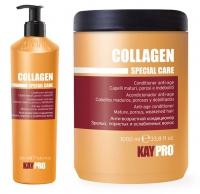 УХОД ЗА ВОЛОСАМИ Кондиционер KAYPRO Collagen для длинных волос