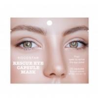 Уход для лица Kocostar Инкапсулированная сыворотка-филлер для глаз 10шт 0,1 г/ Rescue Eye Capsule Mask