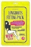 """Средства по уходу за кожей рук и ног Kocostar Маска-гольфы для ног """"Сексуальные ножки"""" Longboots Fitting Pack"""