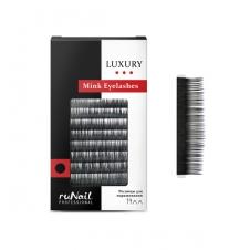 Ресницы на ленте для наращивания,норка, 0.15-14мм  Luxury №14