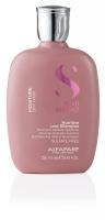 Альфапарф SDL  Шампунь для сухих волос 250мл  Nutritive