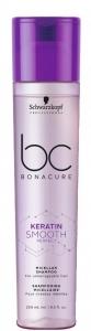 Bonacure Keratin  Мицеллярный шампунь Идеальная гладкость 250 мл