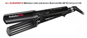 Babyliss Щипцы-гофре Pro EP Technology с терморегулятором, 90х38мм, 50W