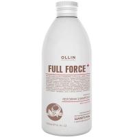 Шампуни OLLIN FULL FORCE Шампунь интенсивный восстанавливающий  с маслом кокоса 300 мл