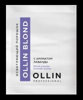 Препараты для обесцвечивания волос, снятия цвета OLLIN BLOND Осветляющий порошок аромат Лаванды 30гр