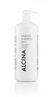 УХОД ЗА ВОЛОСАМИ Альцина N-1 Шампунь для блеска окрашенных волос 1250 мл