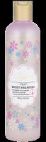 Уход за волосами Laggie Clay Moist Шампунь для ухода за чувствительной кожей головы, восстановления и увлажнения поврежденных волос 300мл