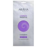 Парафинотерапия Aravia Парафин косметический в ассортименте 500 гр