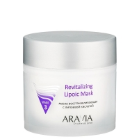 Уход для лица Маска восстанавливающая с липоевой кислотой Revitalizing Lipoic Mask, 300 мл, ARAVIA Professional