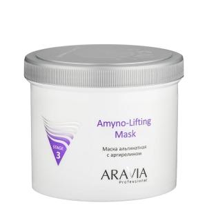 Маска альгинатная с аргирелином Amyno-Lifting, 550 мл, ARAVIA Professional