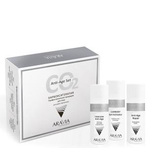 Карбокситерапия набор для сухой и зрелой кожи Anti-Age Set, ARAVIA Professional