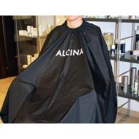Пеньюар для стрижки ALCINA