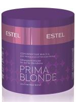 Кондиционеры, бальзамы маски для волос Estel Серебристая маска для холодных оттенков блонд ESTEL PRIMA BLONDE 300 мл