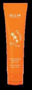 OLLIN PC Sun Увлажняющее молочко для тела