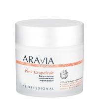 Уход для тела и рук Крем для тела увлажняющий лифтинговый Pink Grapefruit, 300 мл, ARAVIA Organic