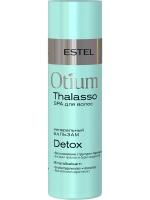Кондиционеры, бальзамы маски для волос Estel Минеральный бальзам для волос OTIUM THALASSO DETOX 200 мл