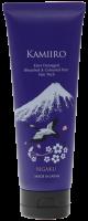Уход за волосами Kamiiro Extra Damaged Маска для восстановления обесцвеченных и окрашенных волос  250гр