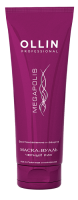 Маски для волос OLLIN Маска-вуаль на основе черного риса 250мл