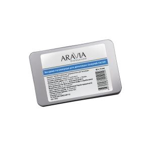 Aravia Бандаж для процедуры шугаринга 45х70мм (30шт)
