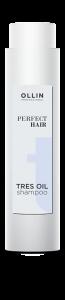 OLLIN Perfect Hair TRES OIL Шампунь 400мл