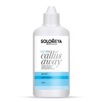 Профессиональные средства для удаления кутикулы и натоптышей Solomeya Профессиональное средство для удаления мозолей (гель) Pro Callus Away Gel