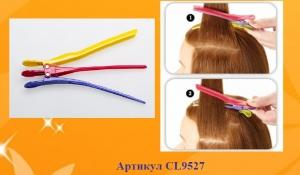Деваль Зажим для волос двойной, цветной, пластик, 12.5см (3шт)