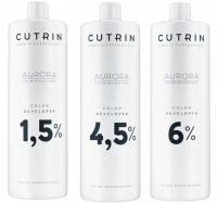 Cutrin Aurora Окислители