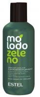 Новинки Estel Бальзам-Эликсир для волос с хлорофиллом Molodo Zeleno 200 мл