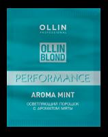 Препараты для обесцвечивания волос, снятия цвета OLLIN BLOND Осветляющий порошок 30гр с ароматом мяты