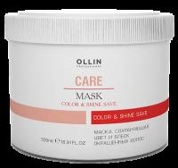 Маски для волос OLLIN Care Маска сохраняющая цвет и блеск окрашенных волос