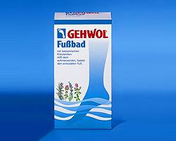 Ванна для ног Геволь 400 грамм (Gehwol Foot Bath)