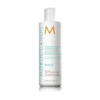 Ухаживающие средства Кондиционер для волос увлажняющий восстанавливающий Moroccanoil - 250 мл.