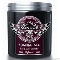 Kondor My Beard Гель для бритья 250 мл банка