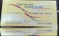 Ножницы, бритвы, масло Сменные лезвия для филировочной бритвы (набор 10 шт)