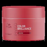 Маска-уход для защиты цвета окрашенных жестких волос / Brilliance 150 мл