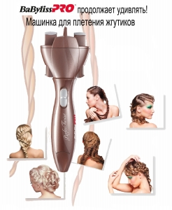 Прибор для плетения кос  Babyliss BAB1100E PERFECT TWIST STARTER KITPerfect Twist Babyliss