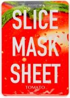 "Уход для лица Kocostar Маска-слайс для лица ""Томат"", 20мл/ SLICE MASK SHEET (TOMATO)"