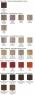 Socolor Beauty Матрикс Стойкая крем-краска 90мл
