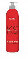 Кондиционеры, бальзамы маски для волос Маска фиксирующая с кератином / Keratine System 500 мл