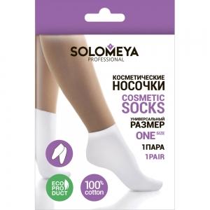 Соломея Косметические носочки 100% хлопок (пара) в коробке