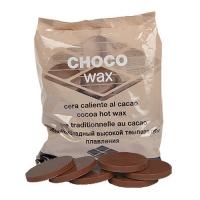 Beauty Image Воск шоколад в дисках — с маслом какао, для жёсткого и короткого волоса, 1 кг